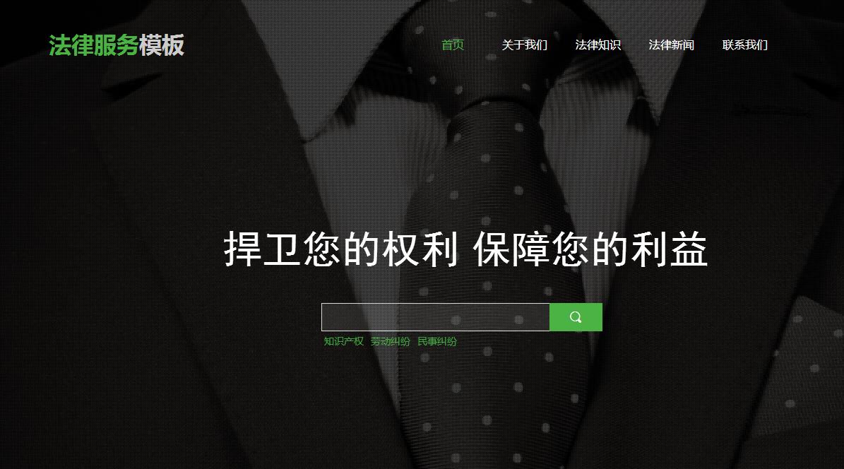 【企业网站建设建网站】怎样打造出客户喜爱的国际企业网站建设?