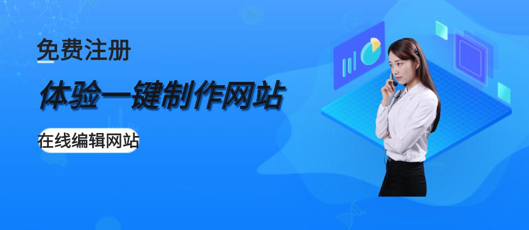 在线页面布局_在线学习制作网站_在线学习网站模板