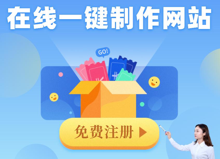 【网站内容seo】如何解决网站多个域名对seo优化的影响?seo优化网页标题Title有多少字?