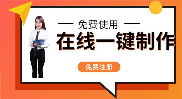 【网页设计广告】网页制作的结构布局是什么?官方网站banner的设计尺寸一般是多少?