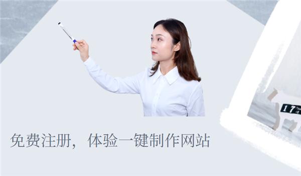 【外贸网站建设】如何判断外贸公司网站基本建设是否优异