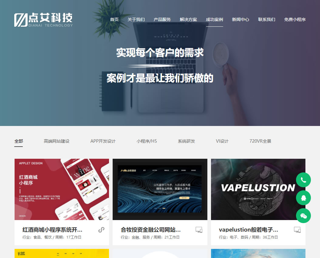 整站网站模板_整站模板_整套VI模板下载