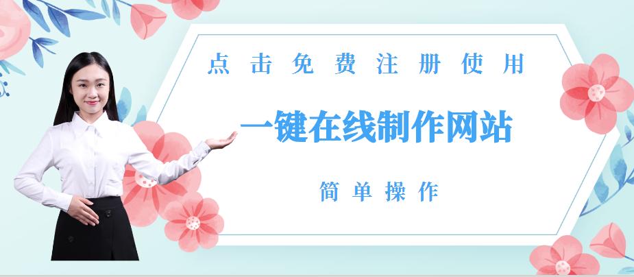 自动生成网站软件_自动生成网站_自动生成前端页面工具