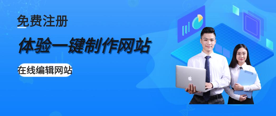 制作个人域名网站_制作个人网站实例_制作个人网站教程