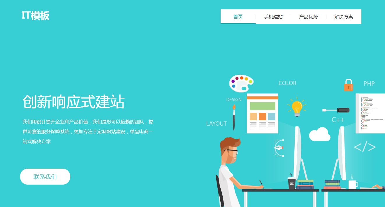 【企业公司网站建设建网站】企业网站建设怎么选择网站域名?域名如何选择?