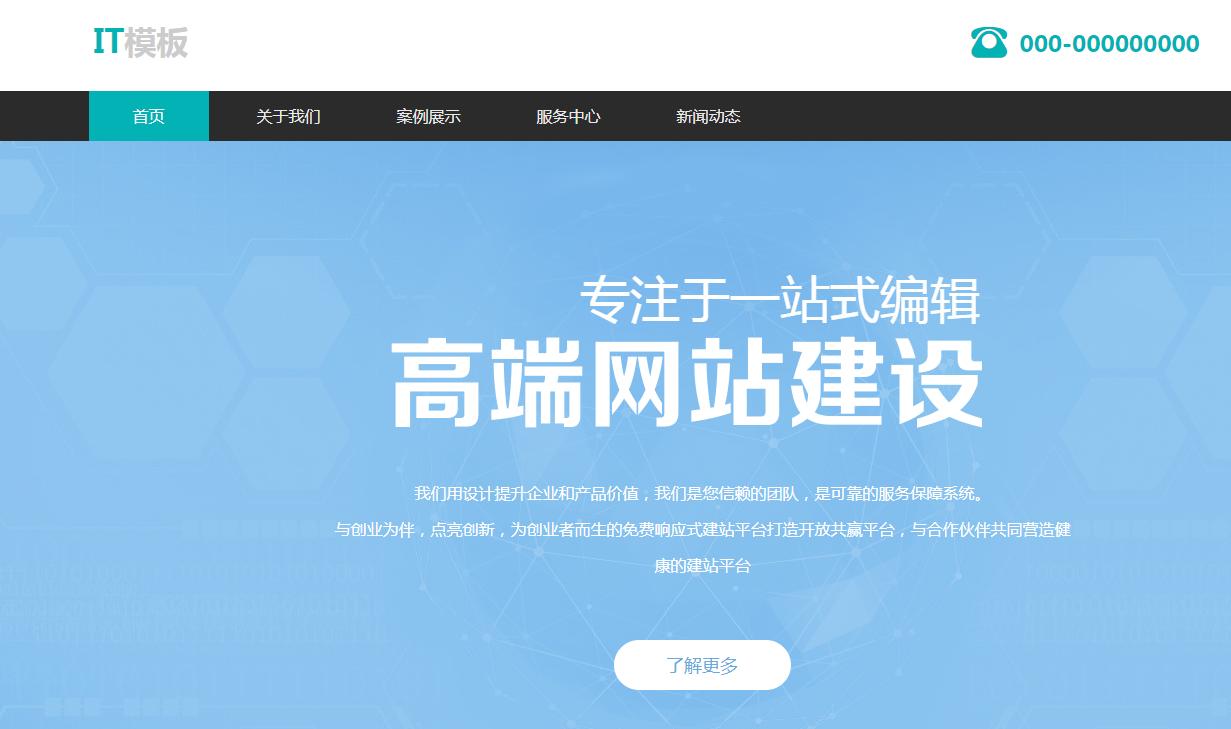 【企业公司网站建设域名选取】企业网站建设必读:如何选择域名?