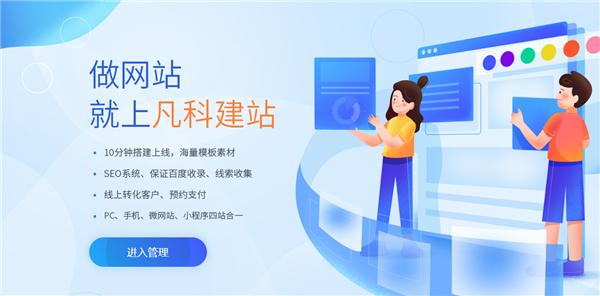 长沙设计工作室_长春公司做网站_站群建站系统